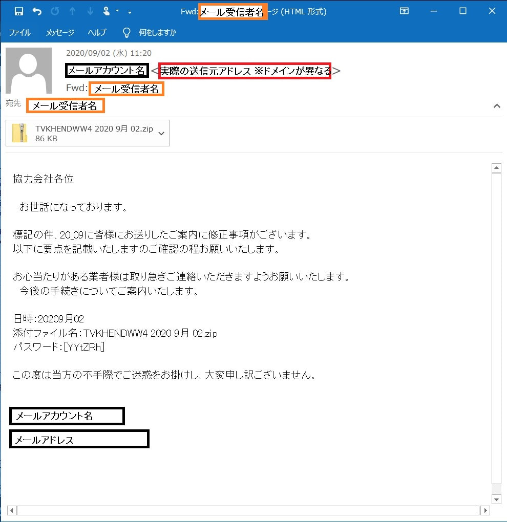 newsflash_20200904_3